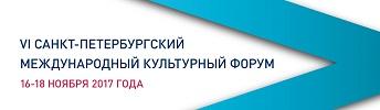 culturalforum.ru